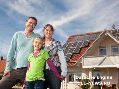 Предоставление субсидии на строительство дома