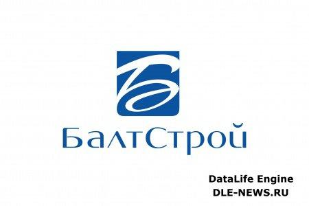Право на реконструкцию Питерской Сенной площади получила компания «БалтСтрой»