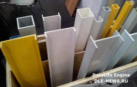 Подмосковные новостройки будут строиться из композитных материалов
