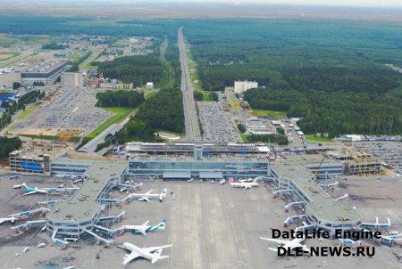 3-я полоса в Домодедово начнет работу в 2016 году
