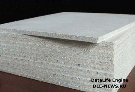 Стекломагниевый лист - достойная замена гипсокартону