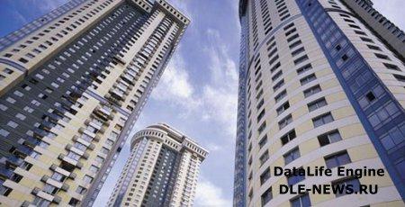 Недвижимость: что изменилось в законодательстве в 2014 г.