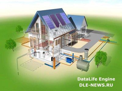 Отопление канализация водоснабжение: правила строительства инженерных сооружений