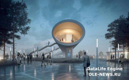 Датский мост будущего