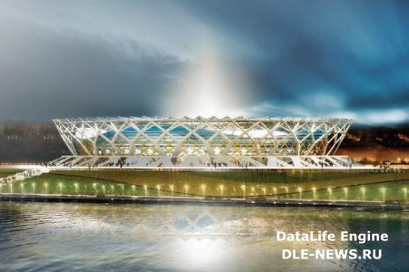Строительство-онлайн: строящийся в Волгограде стадион к ЧМ-2018