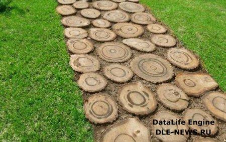 Мастерим деревянную садовую дорожку