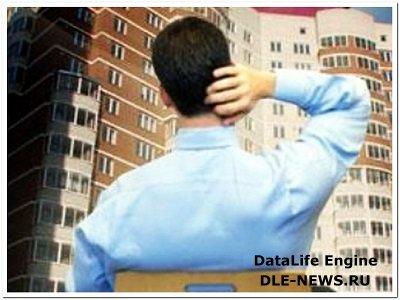 Управляющие компании в сфере ЖКХ должны пройти экзамен, чтобы получить лицензию на работу