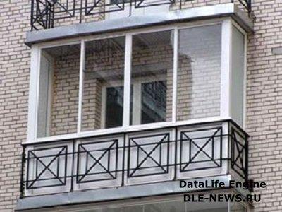 Порядок получения разрешения на остекление балкона