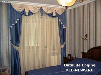 Как выбрать готовые шторы для дома