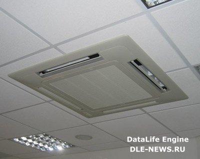 Подвесной кондиционер для потолка