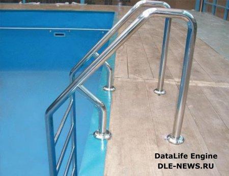Особенности изготовления лестницы для бассейна