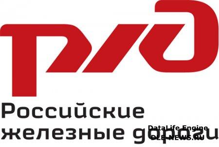 Из-за отсутствия инвесторов проект строительства вокзала «Воронеж-3» окончательно закрыт