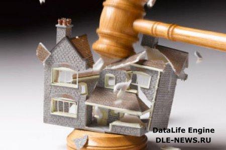 В Сибирском регионе продолжается волна проблем, связанных с приобретением незаконной недвижимости