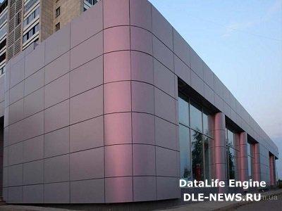 Композитный алюминий в облицовке зданий