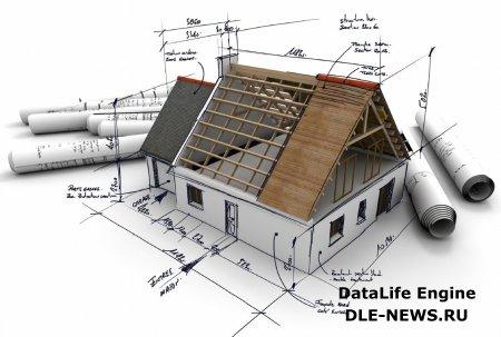 Грамотный подход к строительству дома