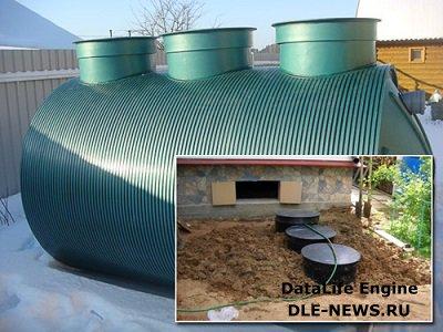 Использование септиков для канализации загородного дома