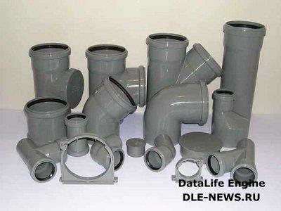 Сантехнические трубы: области применения и используемые материалы