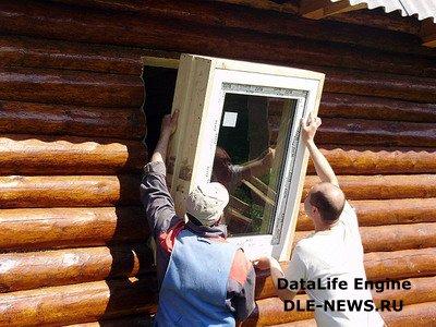 Реконструкция старых окон в доме