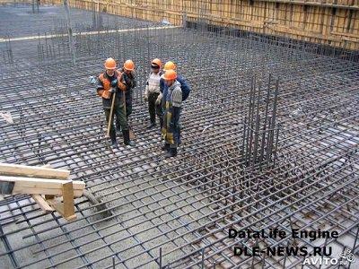 О классификации бетона