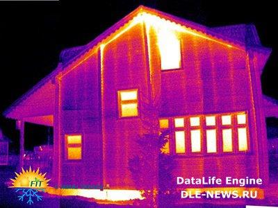 Определение точек потери тепла в загородном доме перед его покупкой