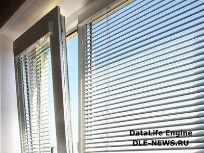 Новый тип окон с вмонтированными жалюзи