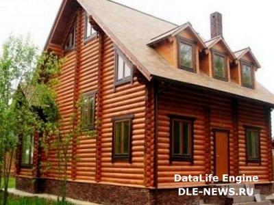Разумный выбор деревянного дома