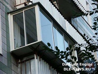 Этапы выноса балкона по основанию