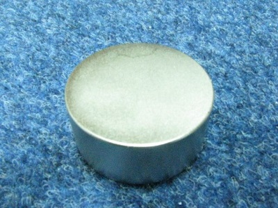 Неодимовые магниты 55х25