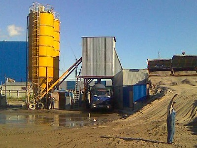 Современные технологии производства бетона