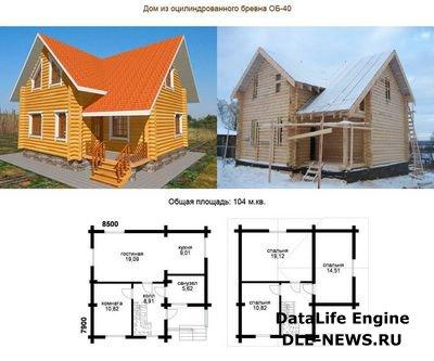 Как составить проект для строительства дома